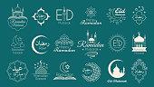 Islamic Emblems Set
