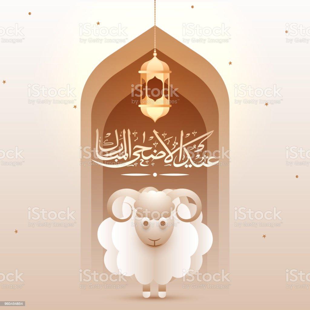 Islamic festival of sacrifice eidaladha greeting card design with islamic festival of sacrifice eid al adha greeting card design with arabic calligraphy m4hsunfo