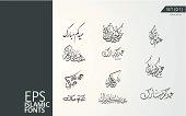 EPS Islamic Font (SET 01)