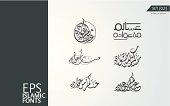 EPS Islamic Font (SET 02)