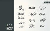 EPS Islamic Font (SET 03)