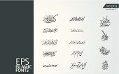 EPS Islamic Font (SET 04)