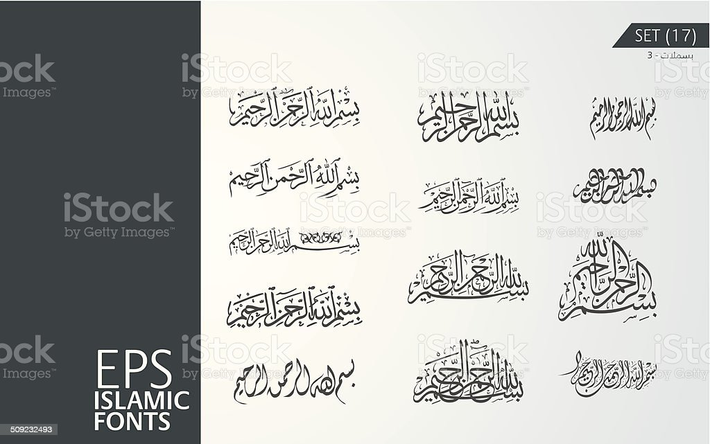 EPS Islamic Font (SET 17) vector art illustration
