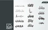 EPS Islamic Font (SET 19)