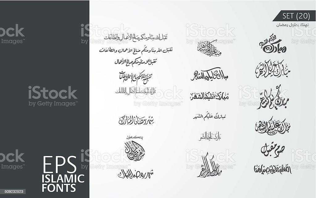 EPS Islamic Font (SET 20) vector art illustration