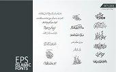EPS Islamic Font (SET 20)