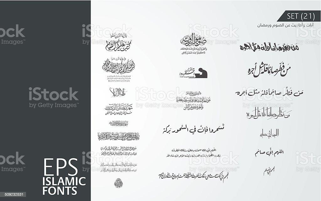 EPS Islamic Font (SET 21) vector art illustration