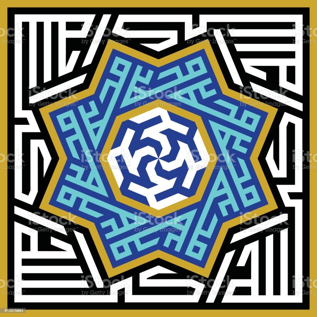 Islamic Geometric ornament with Allahu Akbar calligraphy
