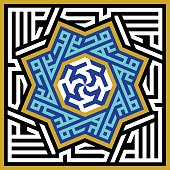 Islamic Geometric ornament with Allahu Akbar calligraphy