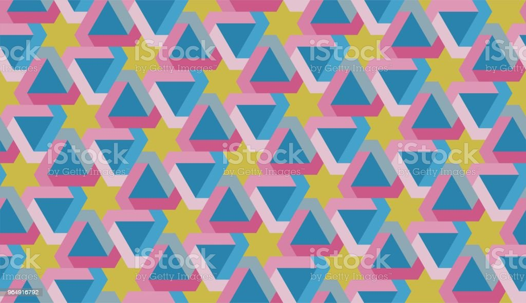 Islamic geometric seamless pattern - Royalty-free Abstract stock vector