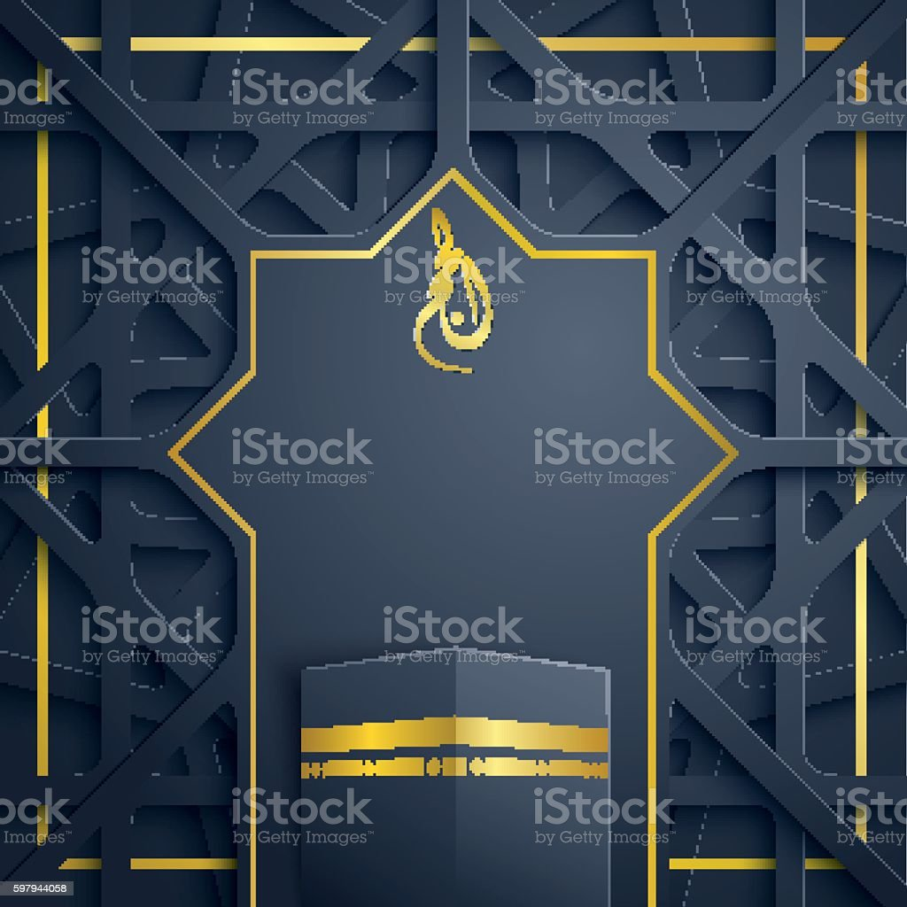 islamic greeting background eid mubarak for Hajj with kaaba ilustração de islamic greeting background eid mubarak for hajj with kaaba e mais banco de imagens de arábia royalty-free