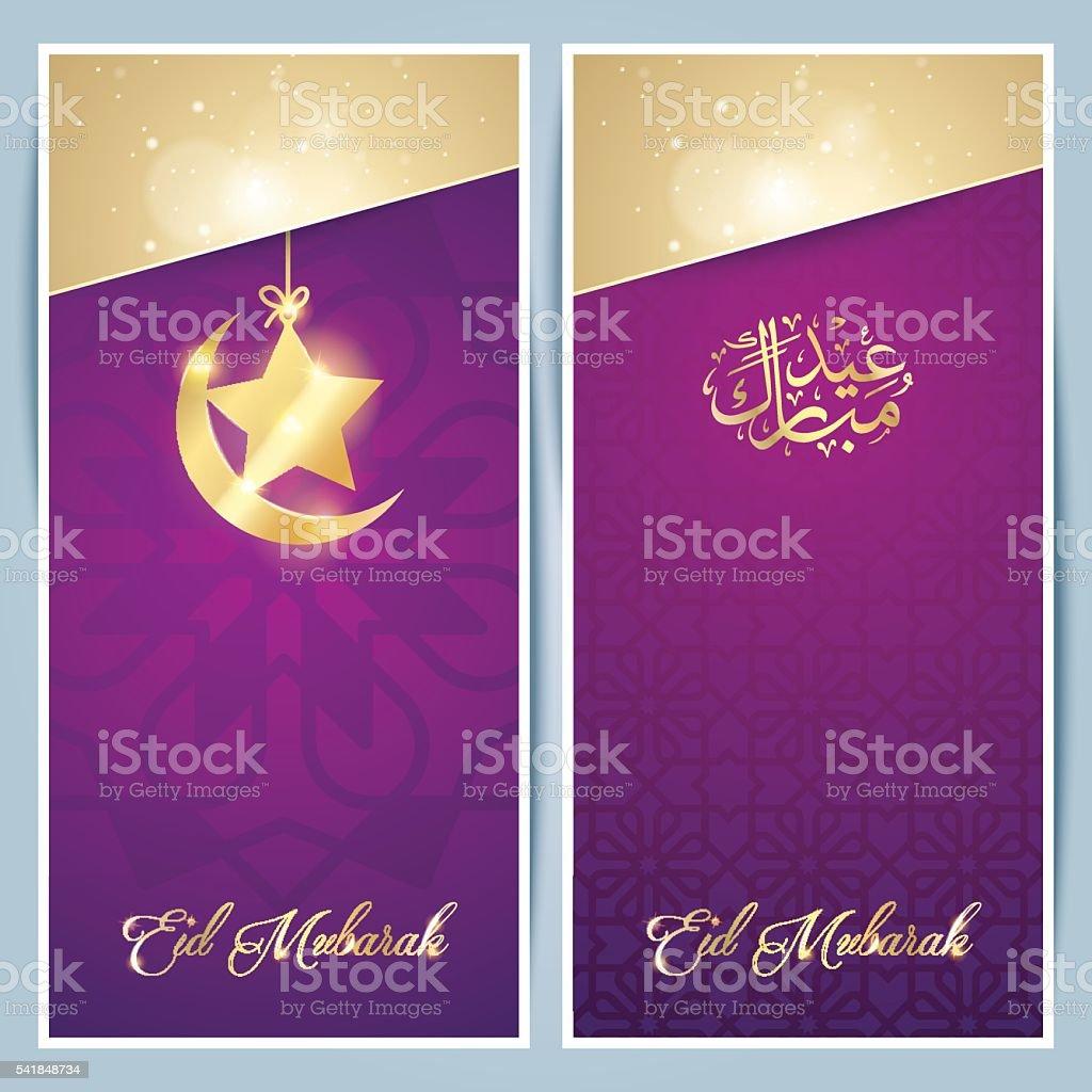 Islamic greeting background with arabic pattern for eid mubarak islamic greeting background with arabic pattern for eid mubarak royalty free islamic greeting background with m4hsunfo