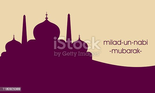 Islamic greeting card design eid mubark