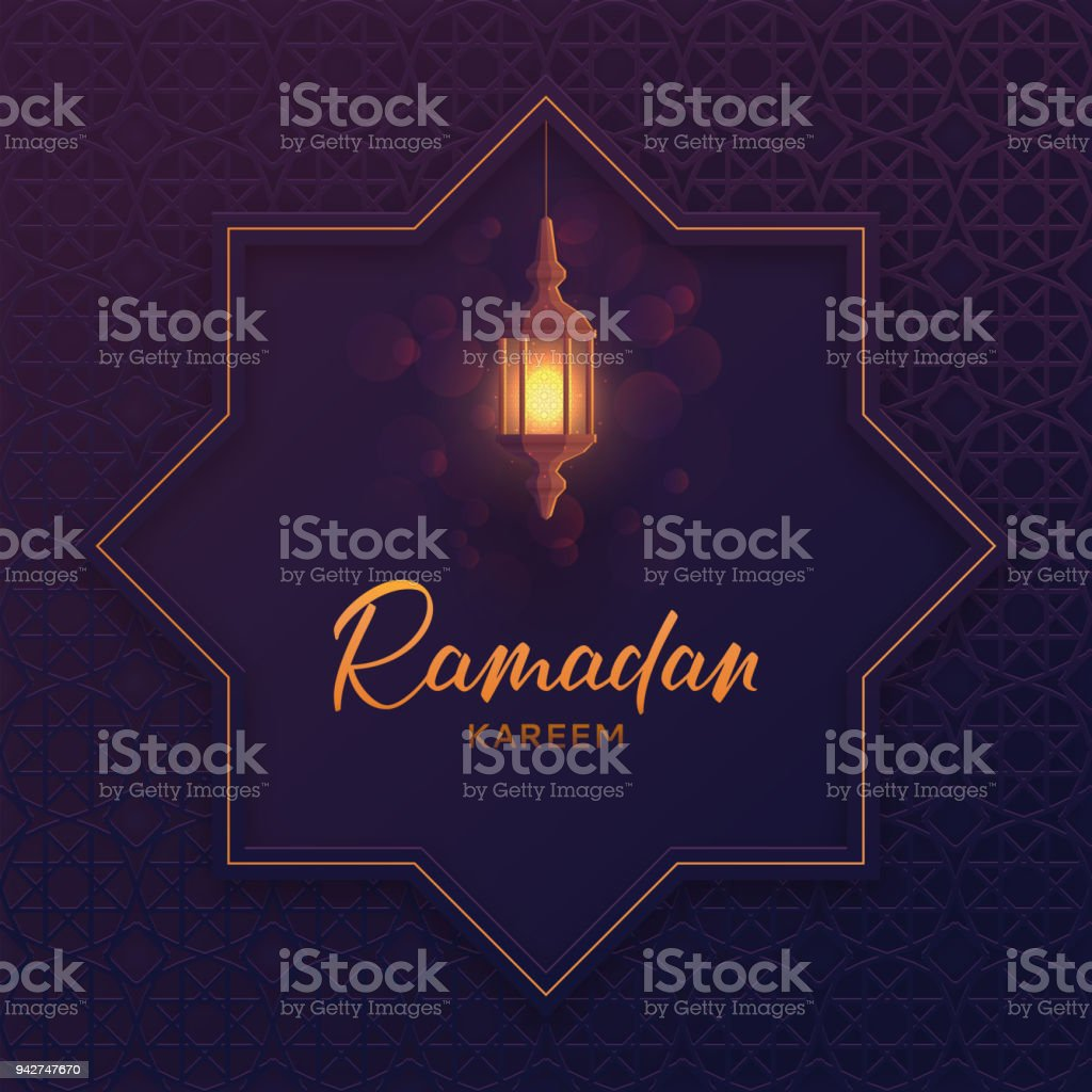 Islamic greeting card Ramadan Kareem vector art illustration