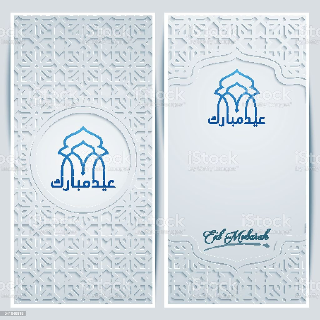 Islamic greeting card template with calligraphy and arabic pattern islamic greeting card template with calligraphy and arabic pattern royalty free islamic greeting card template m4hsunfo Gallery