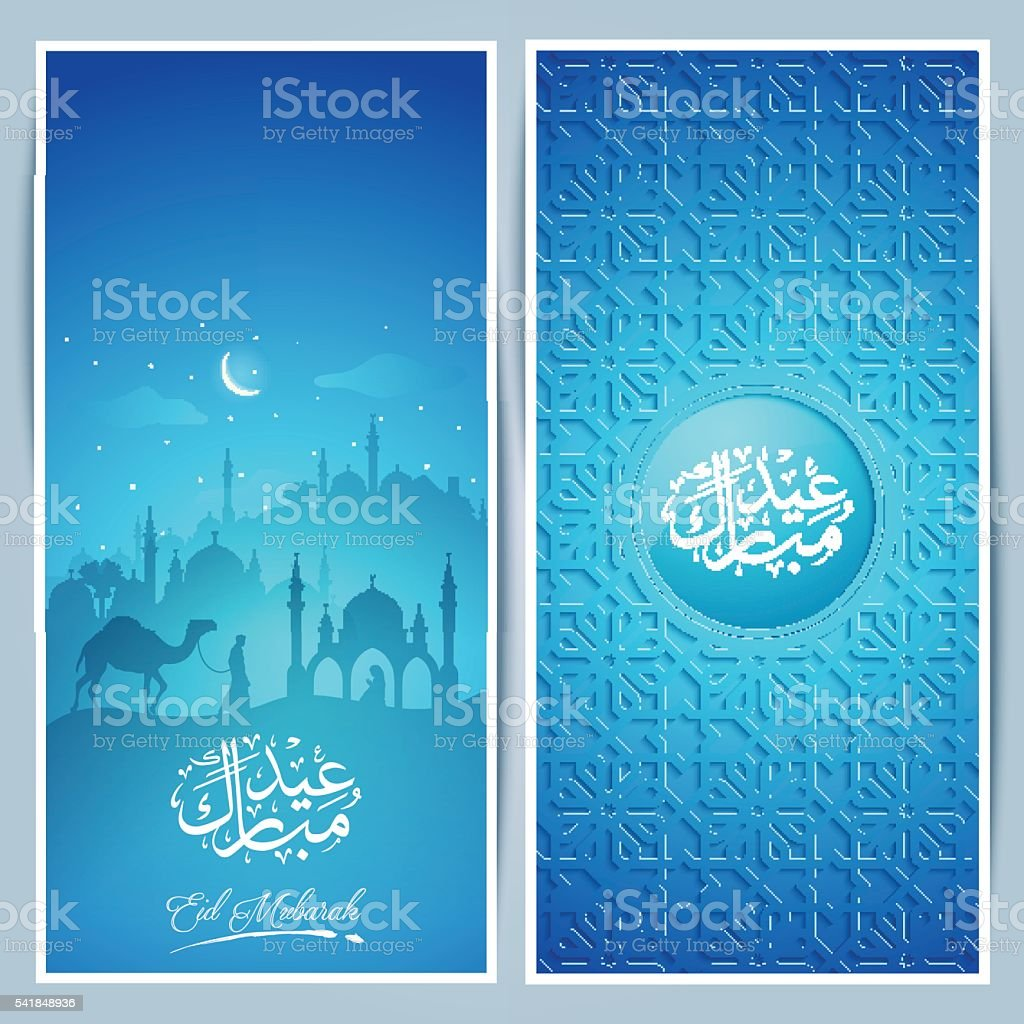 Islamic greeting card template with mosque for eid mubarak stok islamic greeting card template with mosque for eid mubarak royalty free islamic greeting card template m4hsunfo