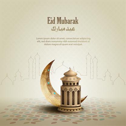 islamic greeting eid mubarak card design background with beautiful lanterns and crescent moon