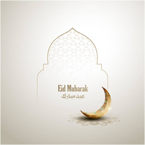 islamic greeting eid mubarak card design background with golden crescent moon islamic greeting eid mubarak card design background with golden crescent moon eid mubarak stock illustrations