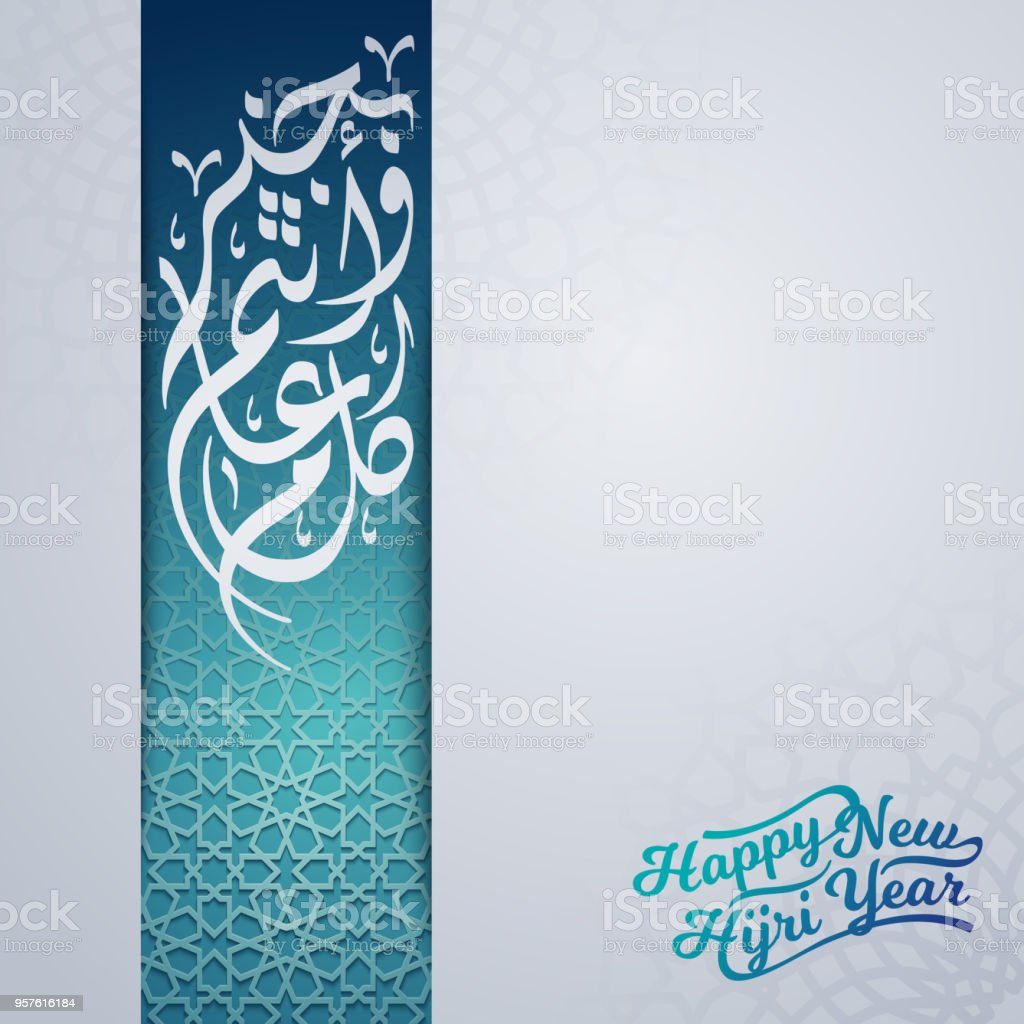 Islamic greeting happy new hijri year card template with arabic islamic greeting happy new hijri year card template with arabic calligraphy and geometric royalty free m4hsunfo