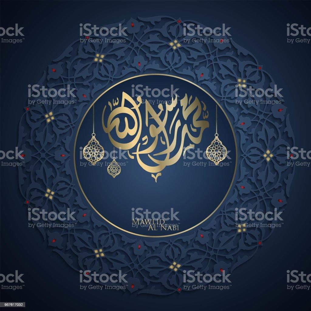 Islamic Greeting Mawlid Al Nabi With Arabic Calligraphy And Circle