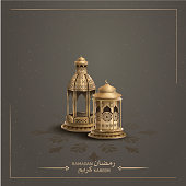 islamic greeting ramadan kareem card design background with gold lanterns