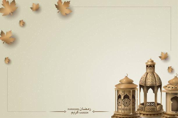 islamische begrüßung ramadan kareem kartendesign hintergrund - ramadan kareem stock-grafiken, -clipart, -cartoons und -symbole