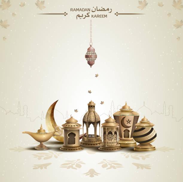 islamischer gruß ramadan kareem karte vorlage design hintergrund - ramadan kareem stock-grafiken, -clipart, -cartoons und -symbole