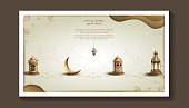 islamic greeting ramadan kareem card template design with lanterns and crescent moon