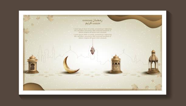 islamischer gruß ramadan kareem karte vorlage design - ramadan kareem stock-grafiken, -clipart, -cartoons und -symbole