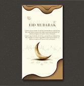 islamic greeting ramadan kareem card template design and crescent moon