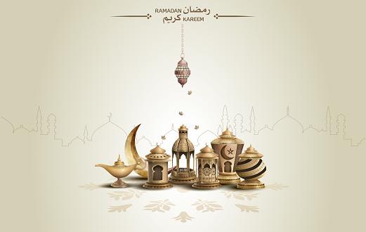 islamic greetings ramadan kareem card design background with beautiful gold lanterns and crescent