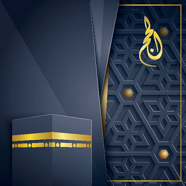 Umrah Banner: Best Umrah Illustrations, Royalty-Free Vector Graphics