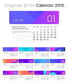 2019 Islamic hijri Moon calendar vector template design