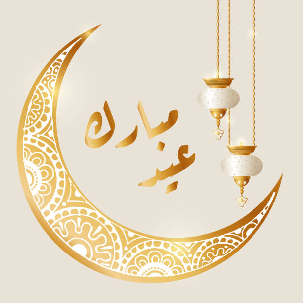 Islamic holidays vector illustration. Eid mubarak greeting card - illustrazione arte vettoriale