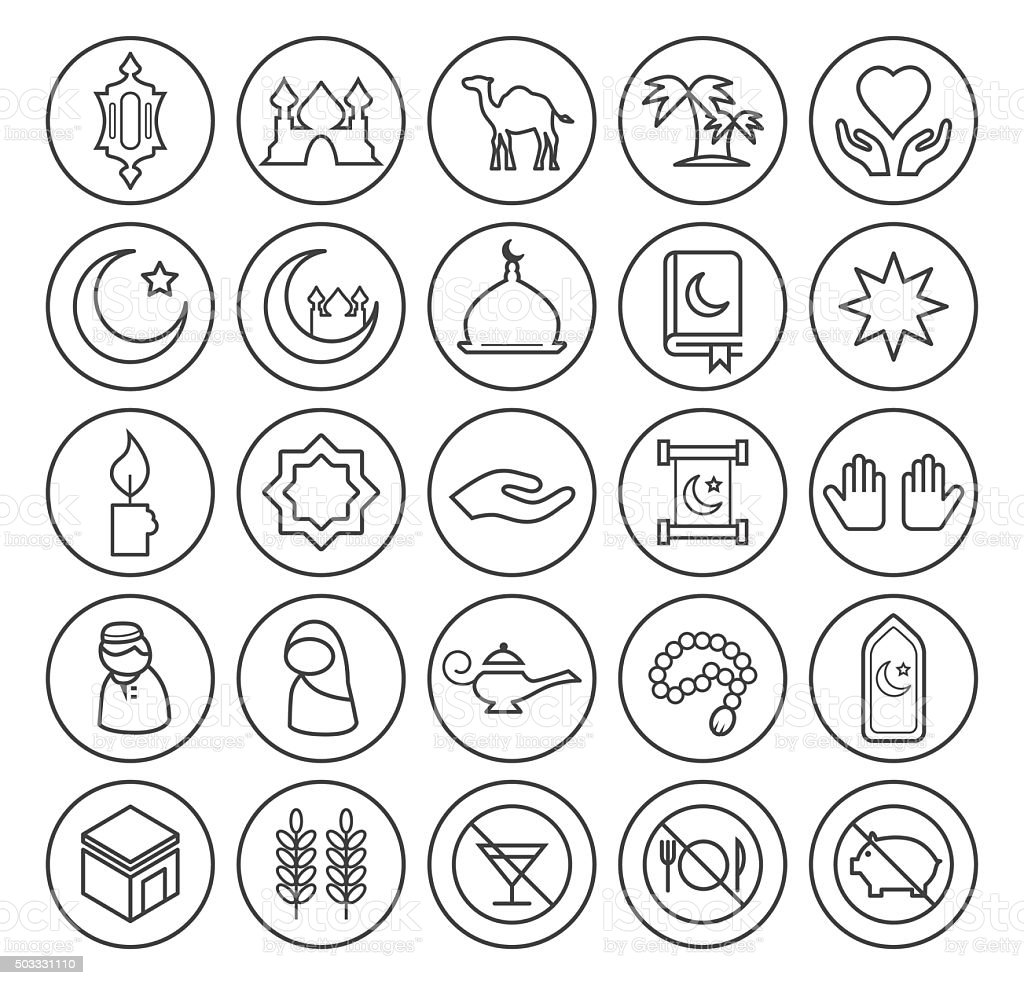 Islamic Icons. vector art illustration