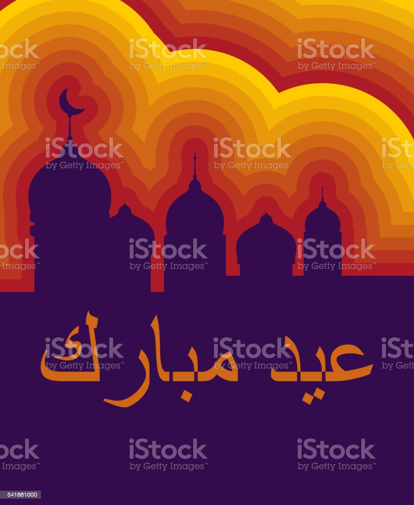 Islamic mosque of colored lines. For holiday Ramadan Kareem. Car vector art illustration