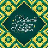 Islamic motif_Raya 1