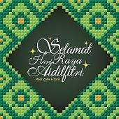 Islamic motif_Raya 2