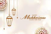 islamic muharram festival decorative card design