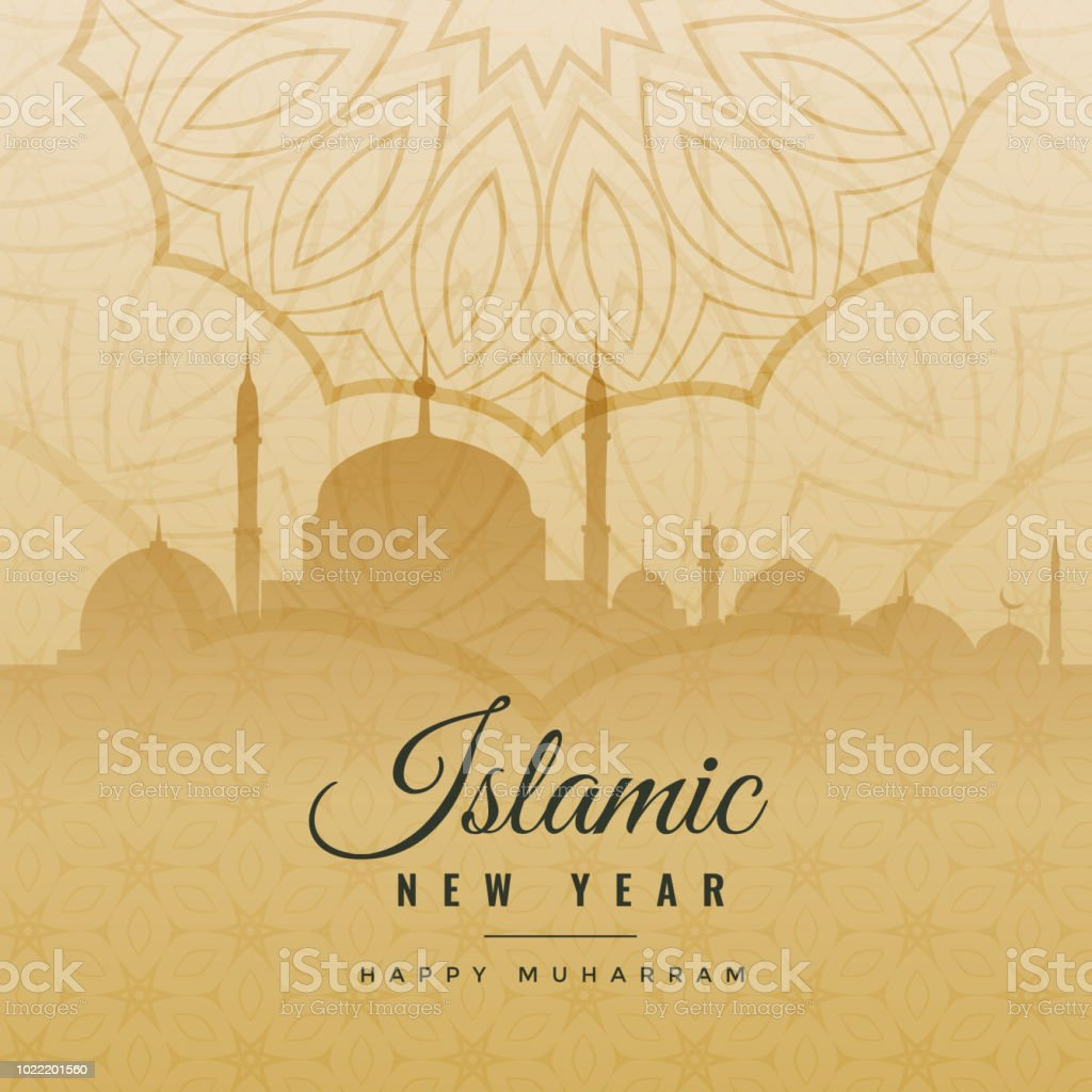 Islamic New Year Greeting In Vintage Style Stock Vector Art More