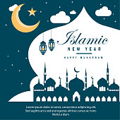 Islamic new year theme, Islamic background with lantern decoration, for banner and greeting for Islamic Muharram new year