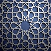 Islamic ornament vector , persian motiff . 3d ramadan islamic round pattern elements . Geometric symbol template set. Circular ornamental arabic symbols vector .