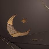 Islamic paper cutout, layered art & graphic design. greetings.