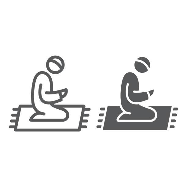 Best Prayer Mat Illustrations, Royalty-Free Vector