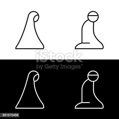 Islamic Prayer Room Area Sign Symbol Icon Stock Vector Art More