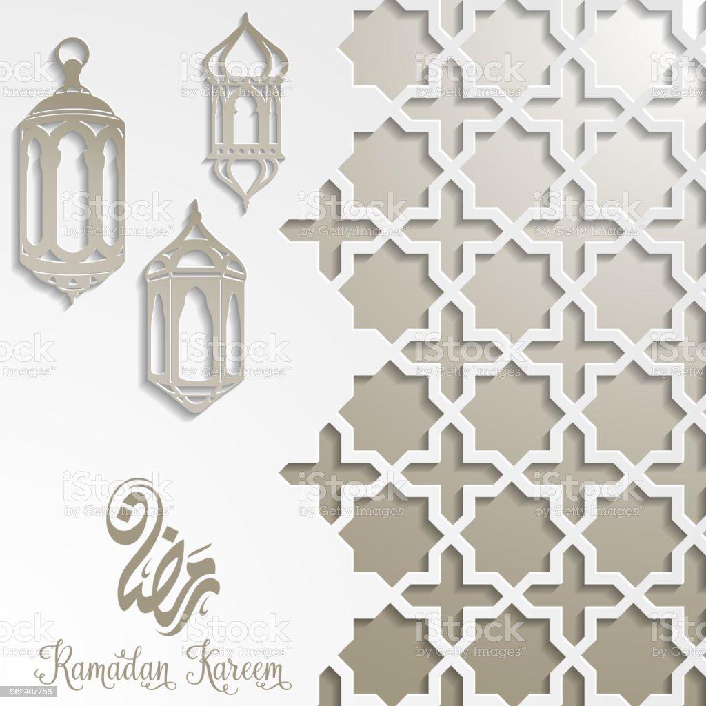 Islamic Ramadan Kareem Greeting Card Template With Lantern Stock ...