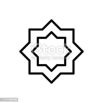 Islamic simple ornament geometric shape icon. Ramadan Kareem.