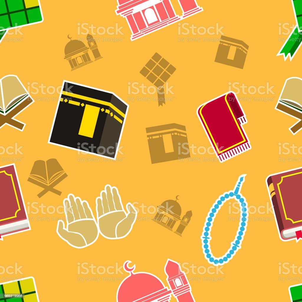 islamic theme seamless pattern islamic theme seamless pattern - stockowe grafiki wektorowe i więcej obrazów allah royalty-free