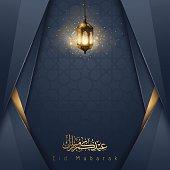 vector Islamic vector design Eid Mubarak greeting card template with arabic pattern