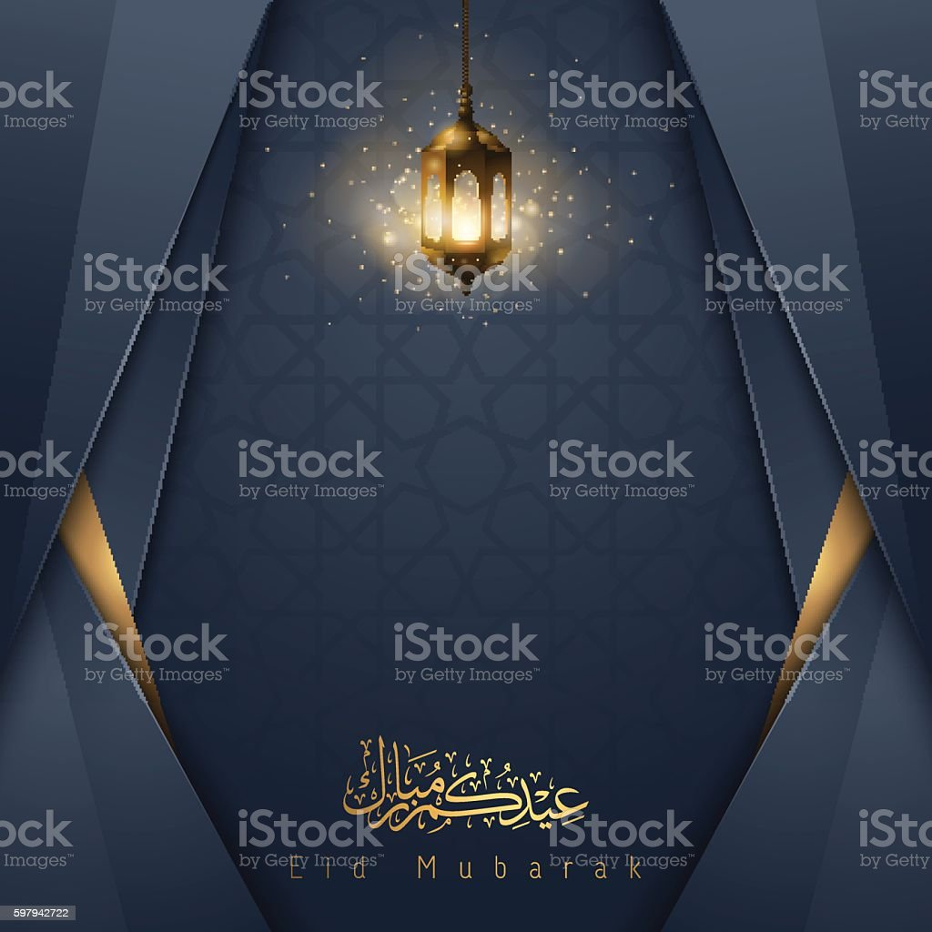 Islamic vector design Eid Mubarak greeting card ベクターアートイラスト